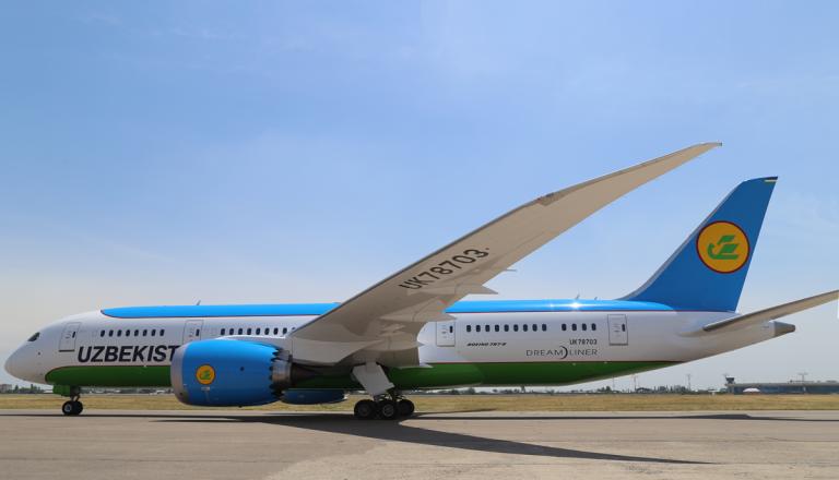Узбекский лоукостер и реформа Uzbekistan Airways