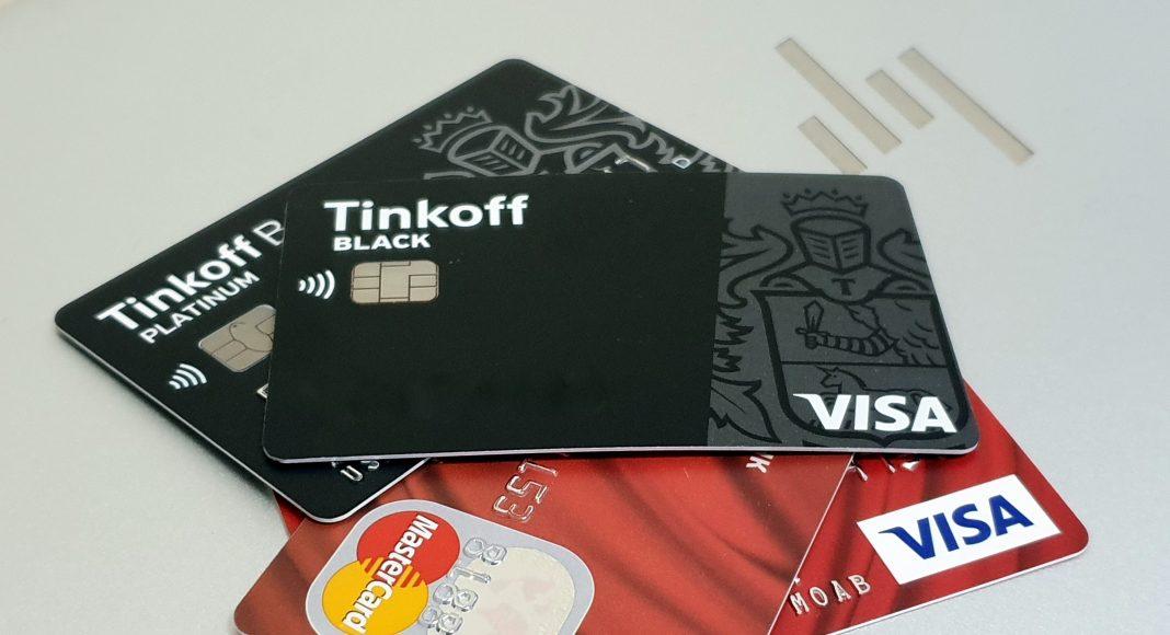 Карты Visa и MasterCard, выпущенные российскими банками
