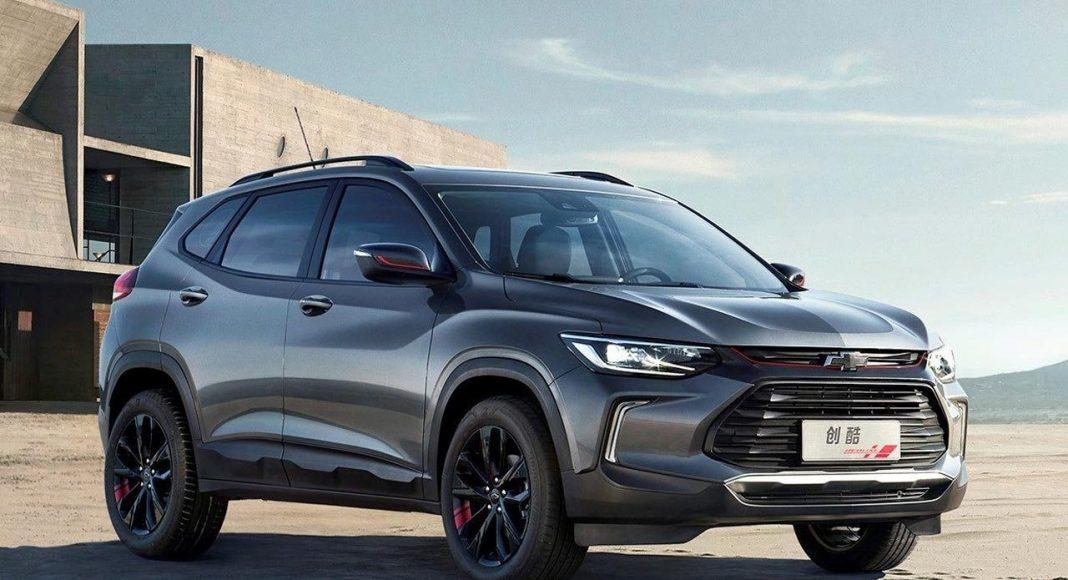 Новый Chevrolet Tracker — GM Uzbekistan запустит обновленный паркетник
