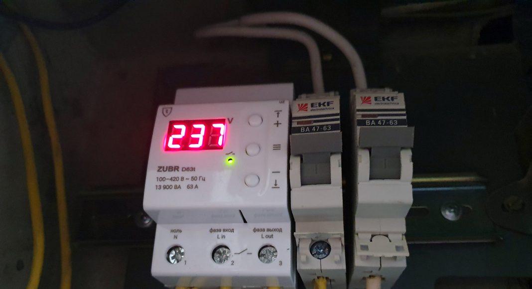 Предохранители в бытовой электрической цепи