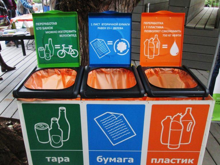 Сортируй мусор, получай деньги!