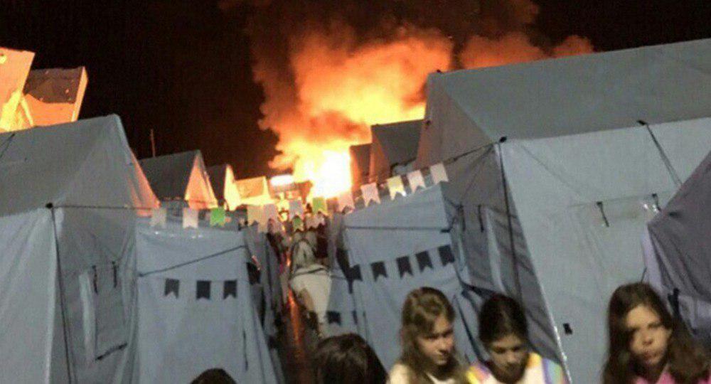 дети погибли при пажаре в лагере Холдоми