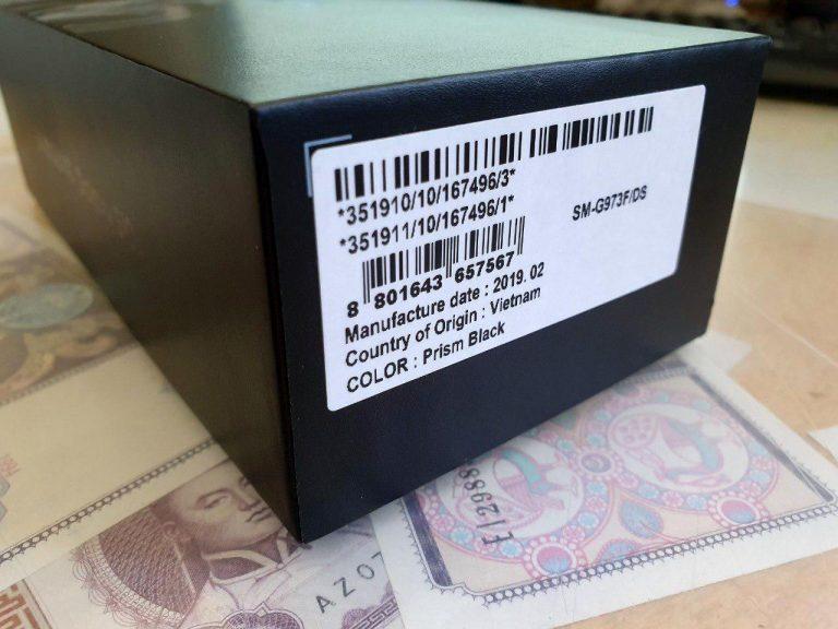 Регистрировать IMEI будет узбекско-американское СП