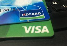 пластиковые карты Uzcard
