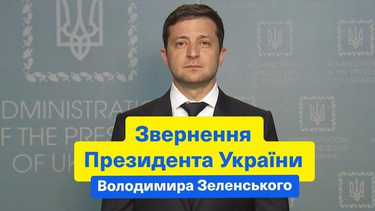 Президент Украины Владимир Зеленский предложил Владимиру Путину встретиться