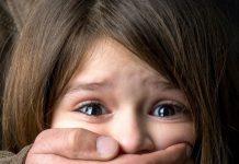 82 арестован за домогательства