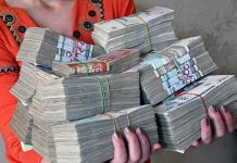 Деноминация узбекского сума не планируется. Так обещают в Центральном банке Узбекистана