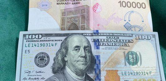 Доллар США и узбекский сум