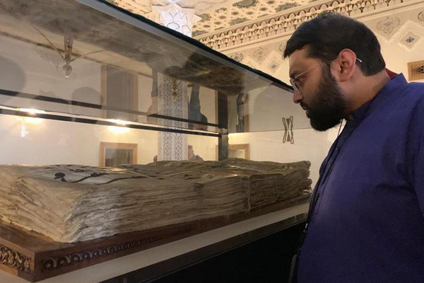 Два древнейших Корана