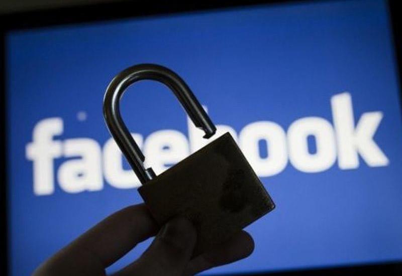 Facebook прослушка