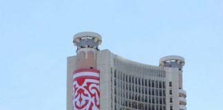 Гостиницу Чорсу выставят на публичные торги