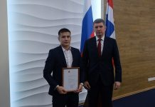 Губернатор Пермского края Максим Решетников наградил благодарственным письмом