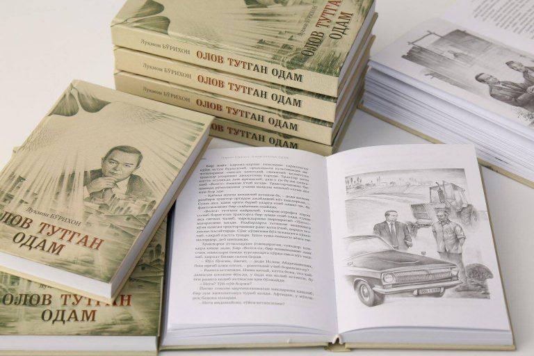 «Человек, принесший огонь»: опубликована книга, посвященная Исламу Каримову