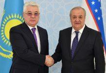 МИД Казахстан Узбекистан
