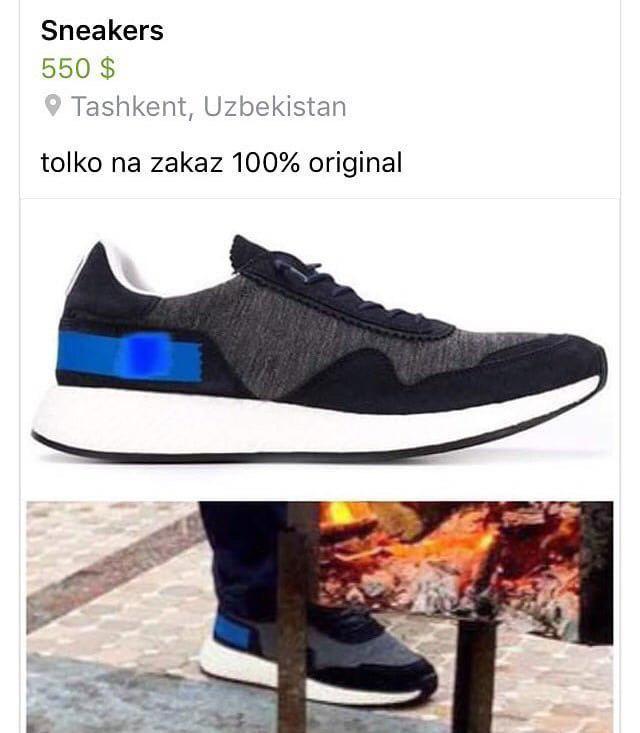 Обувь президента