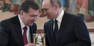 Путин Мерзиеев