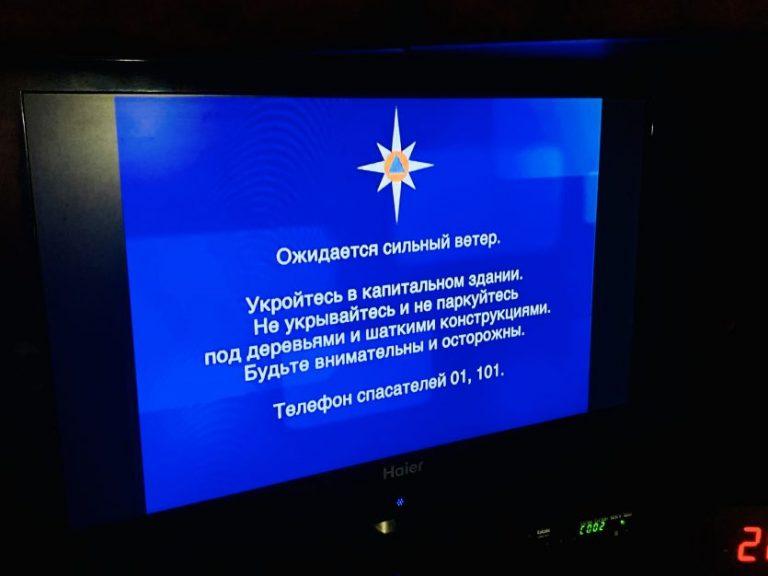МЧС использует все цифровые каналы, предупреждая о жутком шторме в Москве