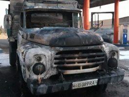 Сгорел грузовик