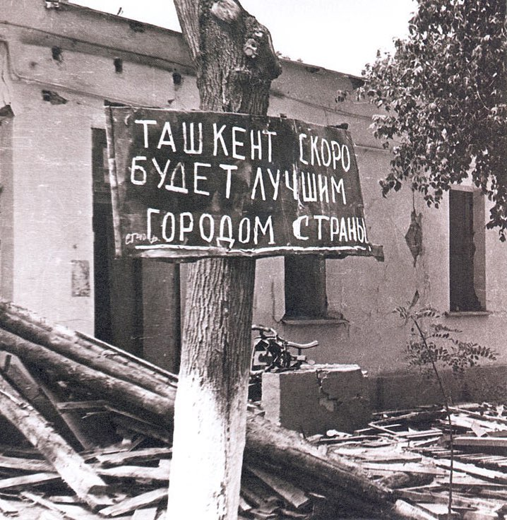 Ташкент будет
