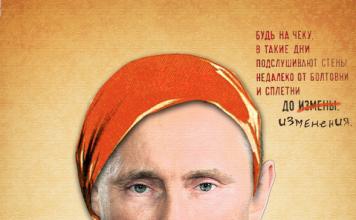 Уголовная ответственность за комментарии и репосты в Интернете введена на не только в Узбекистане, но и в России