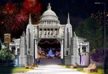 Ворота мира