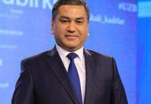 Кахрамон Куранбаев