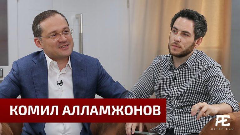 Комил Алламжонов — о свободе слова, президенте, работе пресс-секретарем