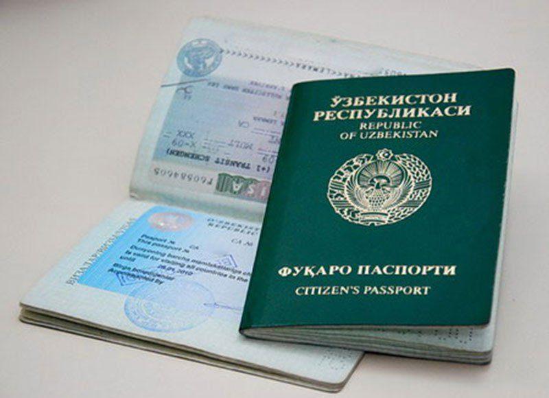 Прописка в Ташкенте