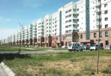 жилищно-коммунального обслуживания
