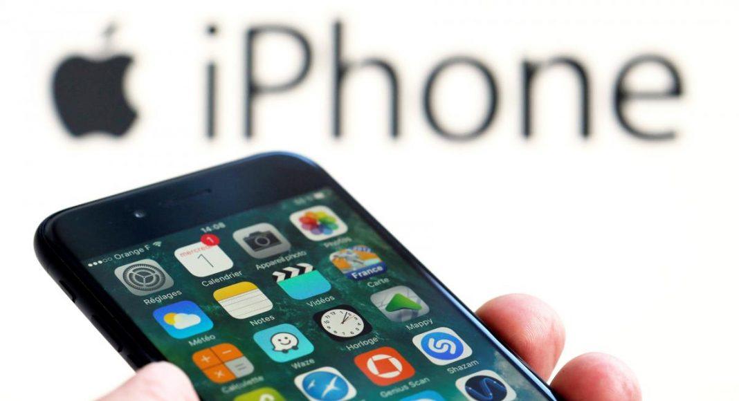 Атака на iPhone