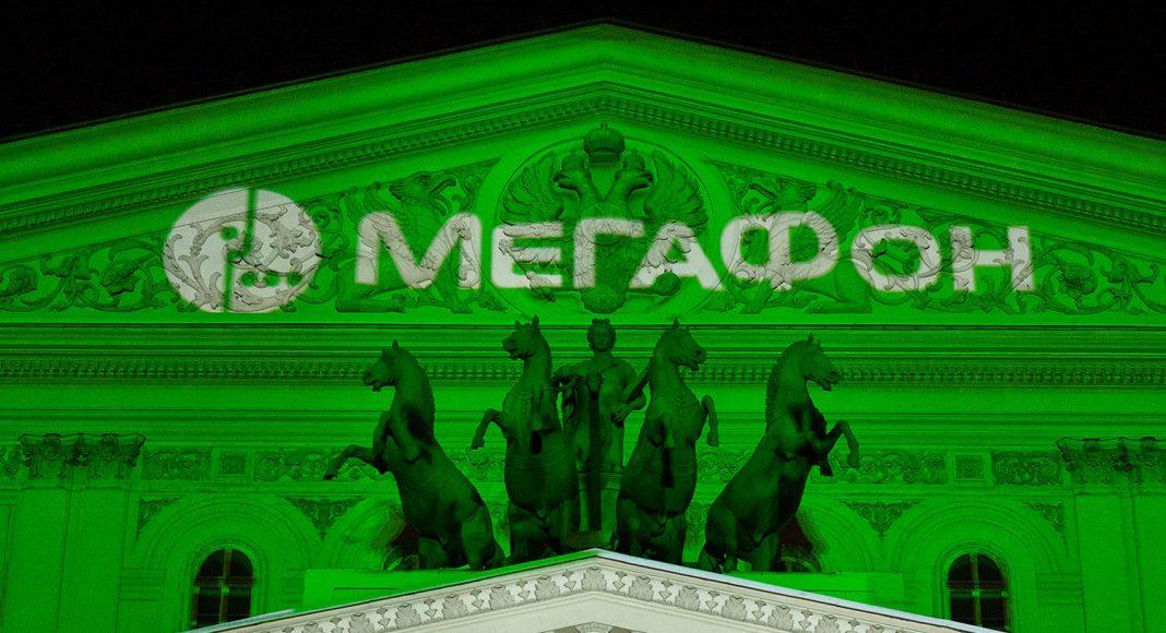 Российская компания «МегаФон», принадлежащая USM Holding Алишера Усманова, покупает «Ucell». Источники сообщают, что компанию ожидает ребрендинг и новое техническое оснащение.