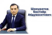 Хоким Сергелинского района