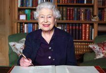 Королева подписала