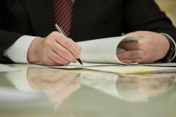 Президент подписал закон