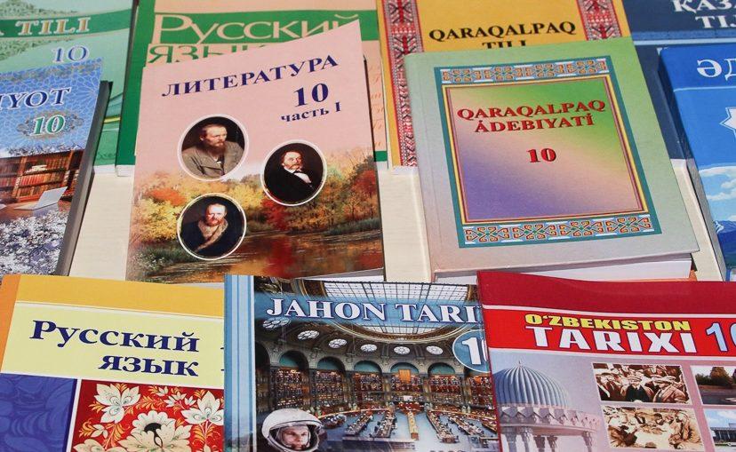 Узбекистанские школы откажутся от четырех предметов