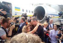 Встреча в аэропорту «Борисполь».