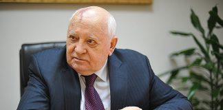Горбачёв Михаил