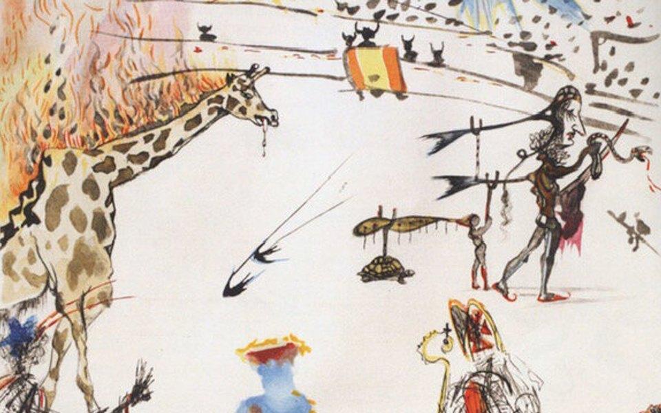 Горящий жираф