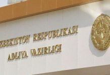 Исследовательский институт правовой политики