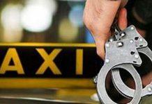 Ограбление в такси