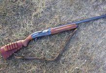Охотничье ружьё МЦ 21-12
