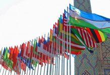 Протекционизм и Узбекистан