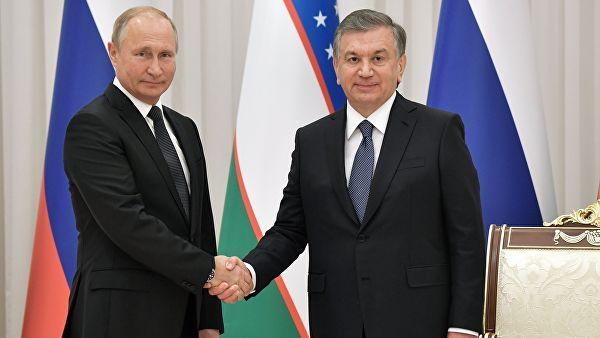 Путин-Мерзиеев