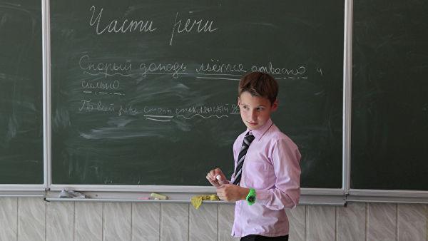 Русскоговорящие учителя