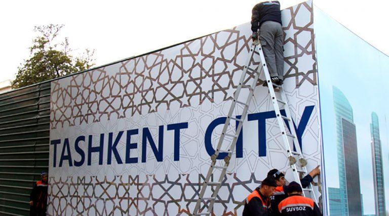 В Ташкенте 21-летний строитель упал с 8-го этажа жилого дома в комплексе Tashkent City