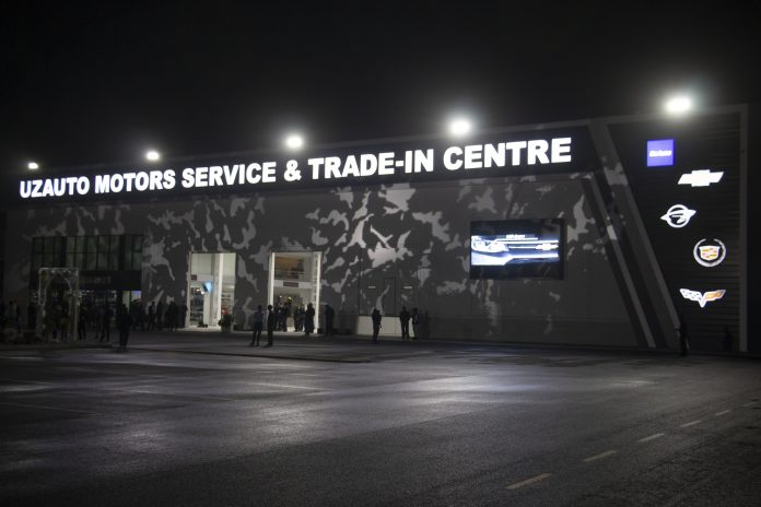 Trade-In Center