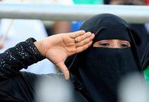 Женщинам в Саудовской Аравии впервые разрешили служить в армии