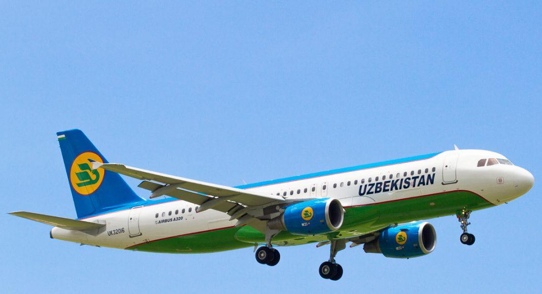 Вместо одной компании, которая раньше отвечала и за аэропорты, и полеты, и за многое другое, теперь три разные компании. НАК разделили на три компании — Uzbekistan Airways (самолеты и пассажирские перевозки), Uzbekistan Airports (управление аэропортами) и Uzbekistan Нelicopters (вертолетные перевозки).