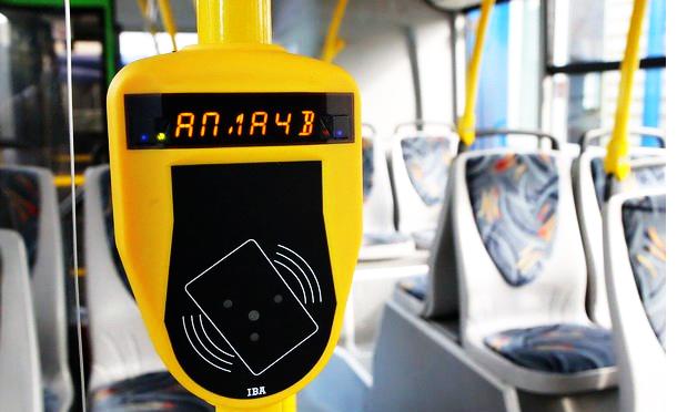 Автоматизированная система оплаты проезда