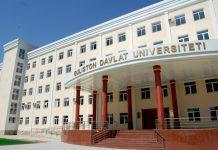 Гулистанский государственный университет